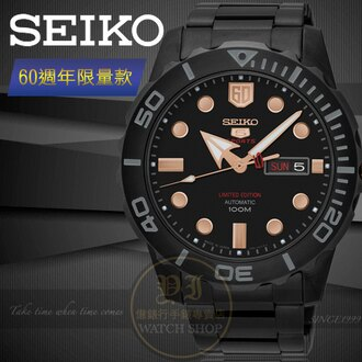 SEIKO日本精工5號盾牌60週年限量機械腕錶4R36-05K0K/SRPA33J1公司貨/禮物/情人節