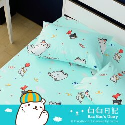枕套 美國棉枕套2入/白白日記-歡樂派對時光 小圖藍/美國棉授權品牌[鴻宇]台灣製2082