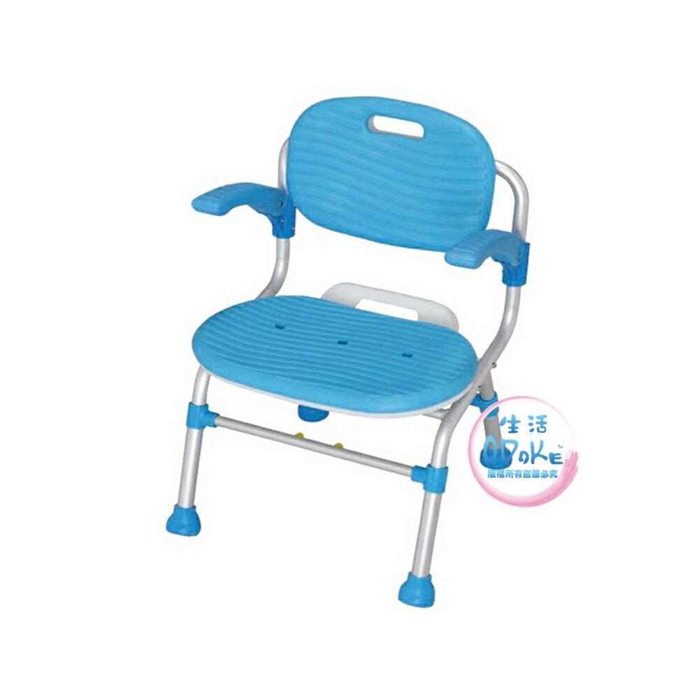 杏豐 幸和 TacaoF  KSC01 扶手型大洗澡椅 R137 洗澡椅 浴室椅 【生活ODOKE】