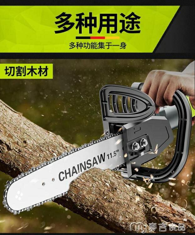 【618購物狂歡節】電鋸德國芝浦角磨機改裝電鍊鋸家用電鋸小型木工多功能伐木鋸手持