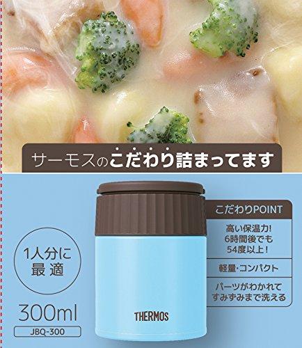 【預購】 日本進口 Thermos 300ml 悶燒罐 保溫罐  不鏽鋼真空保溫杯 真空燜燒杯 保溫瓶 JBQ-300 【星野生活王】