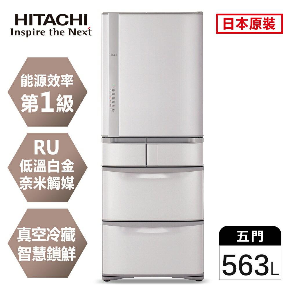 [超級品牌周★點數最高30%] ★贈$2000禮券【HITACHI日立】日本原裝變頻563L。五門電冰箱(RS57HJ) (含運費 / 基本安裝 / 6期0利率) 0