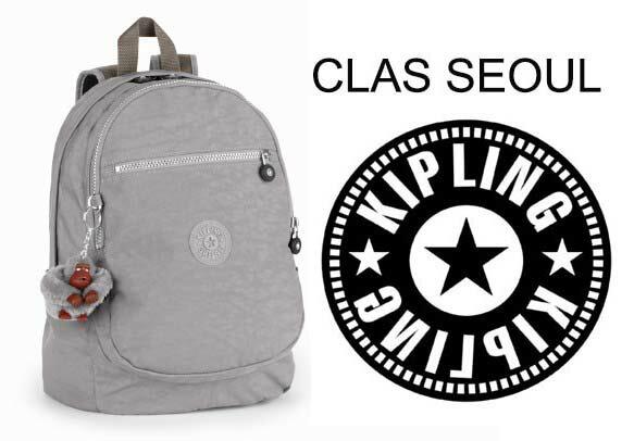 OUTLET代購【KIPLING】時尚經典Seoul旅行袋 斜揹包 肩揹包 後揹包 灰色 0