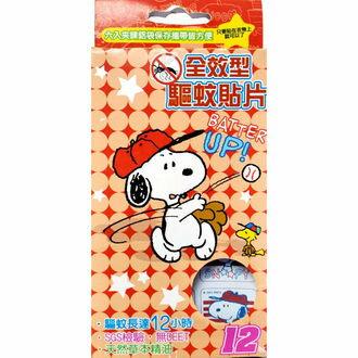 【安琪兒】【史努比Snoopy】全效型防蚊貼片(12枚)-6盒裝 0