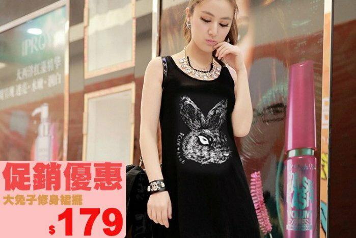 OneDays~可愛兔子立體圖案不規則無袖A字長版背心連身裙長裙○6色 按讚滿件 ○C90