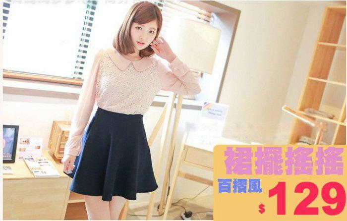 OneDays~好感棉質高腰顯瘦螺紋素色多款打摺半身波浪裙○12色 按讚滿件 ○S902