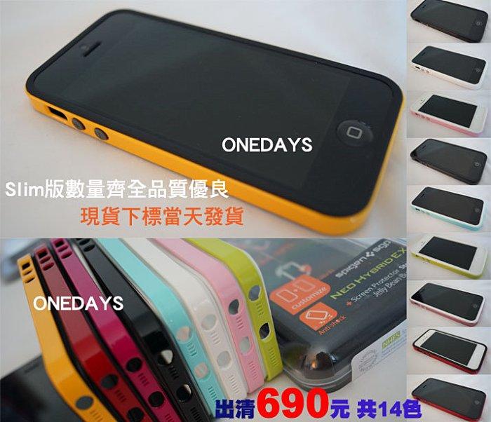 【ONE】正品熱銷 SGP iPhone 5 5S Slim 防震耐磨保護殼+全部14色現貨下殺 超越GGMM 4S