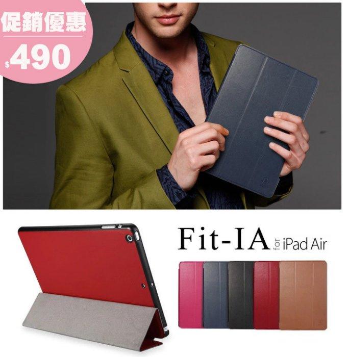 【ONE】古古美美 GGMM New iPad 4 iPad Air 超薄PC保護套 保護殼手機殼磨砂背蓋保護殼
