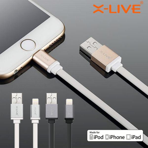 傳輸線 充電線 Lightning【AA0002】MFI 蘋果 原廠 高韌扁線 Apple iPhone 6 Plus