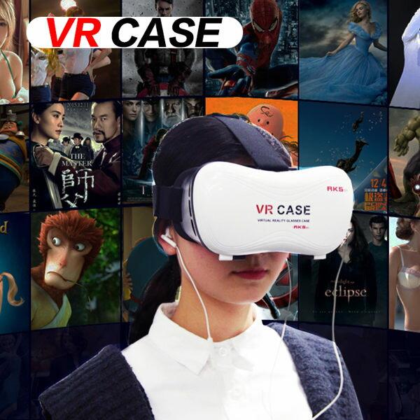 VR CASE 五代 VR眼鏡 虛擬實境 3D VR頭盔 【AC0025】類 htc Vive Gear VR3D立體眼鏡