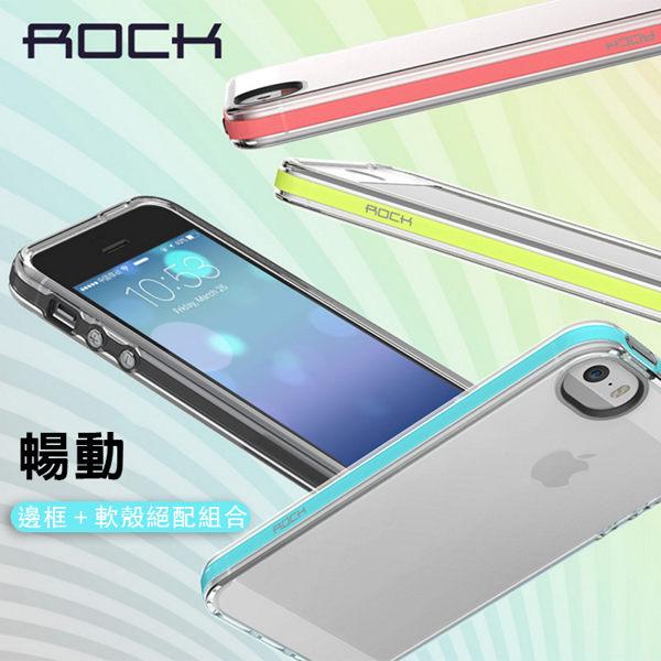 【DA0021】ROCK 暢動 Iphone SE / 5S / 5 手機殼 保護殼 TPU+邊框 背蓋 手機套 防摔殼