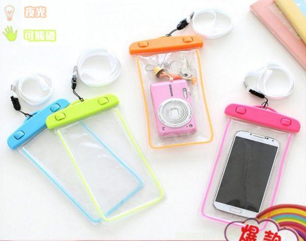 【創駿】凝 夜光手機防水袋 耳機配件 收納防水 喇叭 耳機 Note 5 Iphone 6s 行動電源 指半