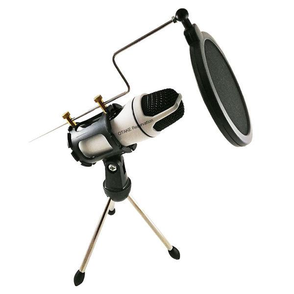 迷你混音麥克風 麥克風組合包 贈麥克風支架、防噴罩 K歌神器  【EA0015】手機k歌