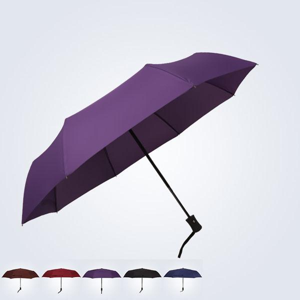 自動傘 雨傘 雨傘防風傘折傘雨傘遮陽傘【BA0035】 摺疊傘 自動收納傘 收縮傘