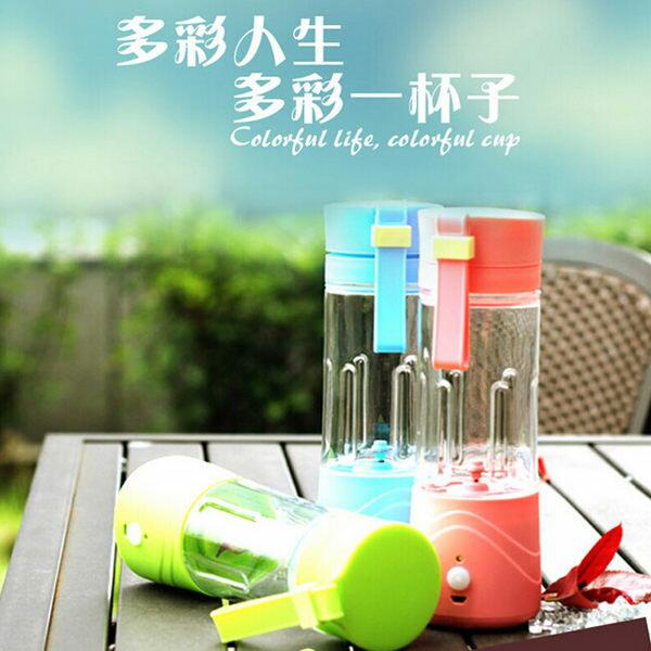 【創駿】【AE0001】超可愛 充電式隨身果汁杯 果汁機 攪汁機 隨身冰沙機 榨汁機
