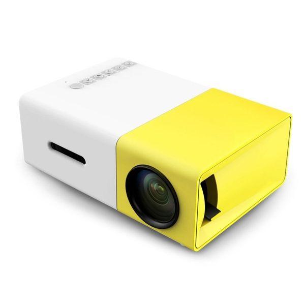 微型投影機 手機投影機 迷你投影機【AB0011】超微形便攜式隨身電影院 - 黃白款