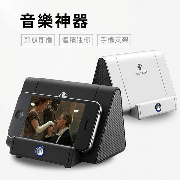 手機平板共振 擴音音箱 共振音箱 支架【AE0015】 共振支架 喇吧 感應音箱
