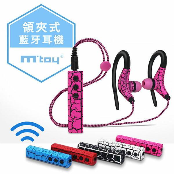 領夾式藍芽耳機 藍芽耳機 耳勾式藍芽耳機 【AF0027】Bluetooth V4.2超省電款