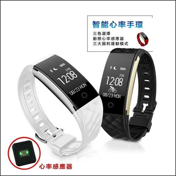 智慧型手表 智慧手表 运动手表 【CA0056】智能手环 儿童手表 儿童手环 心律表 推荐