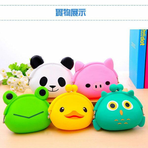 零錢包收納包 可愛動物化妝包 耳機包 果凍矽膠【DB0009】激萌系 可愛動物 -多款可選