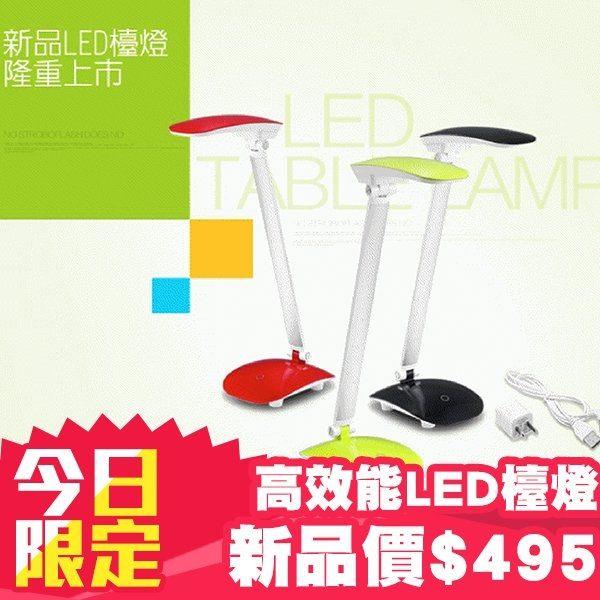 檯燈 桌燈 書桌燈 電腦燈 化妝燈 USB【BC0003】超亮 摺疊供電 高效能 LED