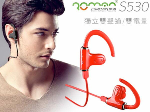 無線藍牙耳機 運動 藍芽耳機 獨立雙聲道 雙電量 【BF0008】 S530 支援facebook通話