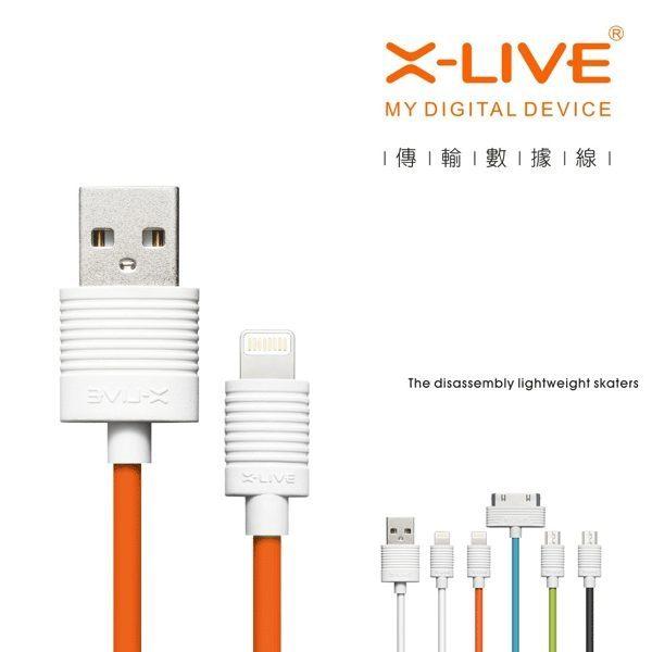 蘋果傳輸線 安卓充電線 電源線 快充線 Iphone 4 Iphone 6 plus Micro USB【AA0006】高優質