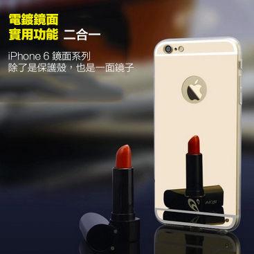 手機保護殼 保護套 鏡面殼 鍍金 軟殼【DB0056】極美 夜間閃爍 TPU Iphone 6s i6s plus 5 i5s