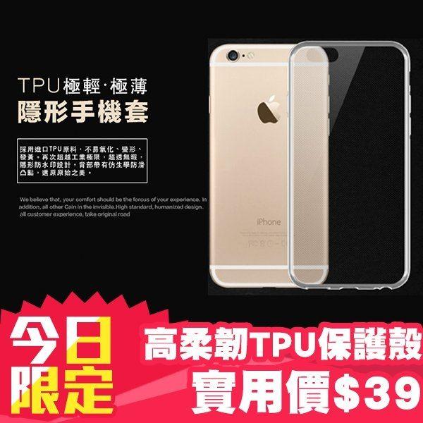 手機套保護套清水套果凍套矽膠套【DA0152】0.3mm TPU Iphone 4 5s 6s plus 紅米 note 米3 A7 A6