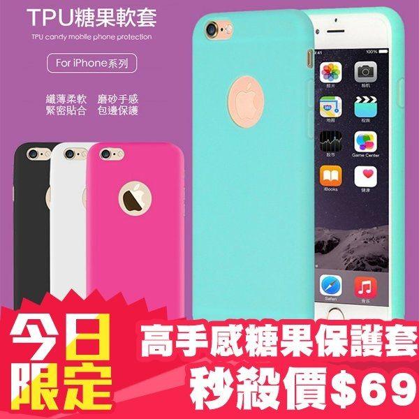 TPU iPhone 6s plus 手機保護殼 手機套 書本套 手機殼 iphone 6+ i5s i6【CB0138】極美糖果