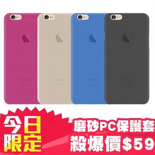 撞色保護套 矽膠套 保護殼 手機套 背蓋半透磨砂 【DA0137】佰 PC iphone 6s 6 plus i5 i6s +