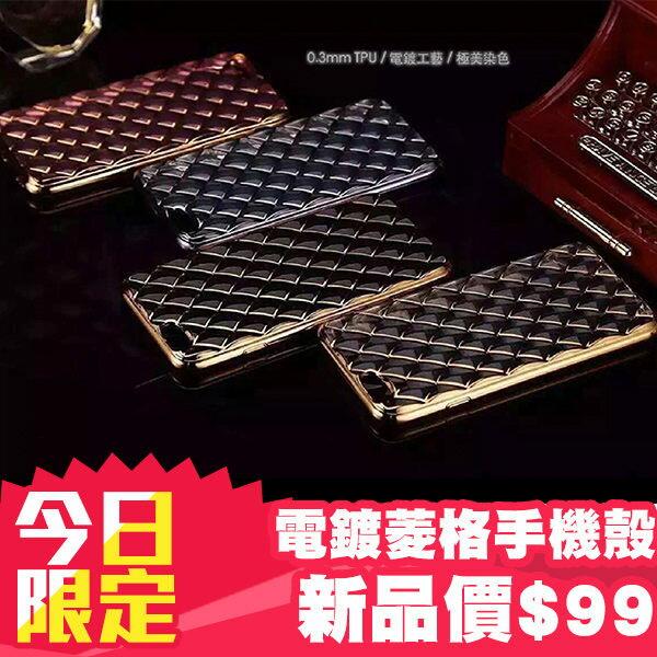 手機保護殼 手機套 保護套 手機殼 iphone 6s plus +【CB0137】彩極致美學電鍍菱格 TPU