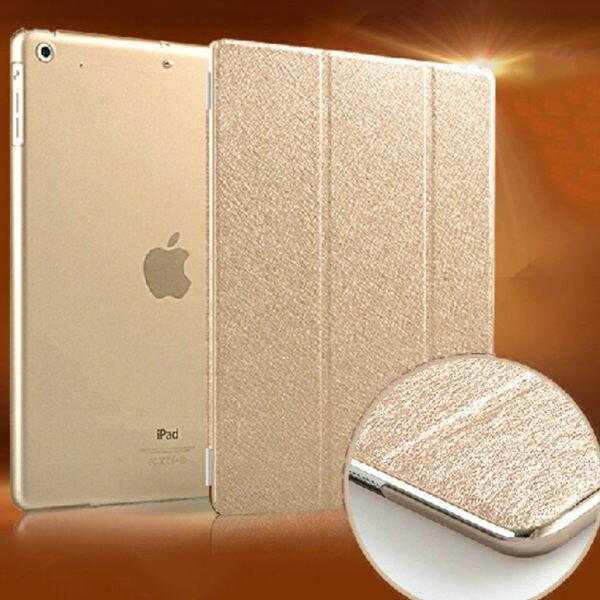 蘋果 ipad6 / 5 air 平板 電腦保護套ipad4/3/2mini 智能休眠保護套【DB0018】凝 熱銷