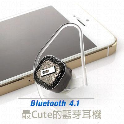 極致美學 水鑽 藍芽耳機 支援A2DP CVS超強抗噪 Bluetooth V4.1技術