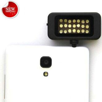 自拍神器系列!超亮LED補光燈 手機閃光燈 登山燈 手電筒 3.5mm插孔燈 可搭自拍桿自拍器使用