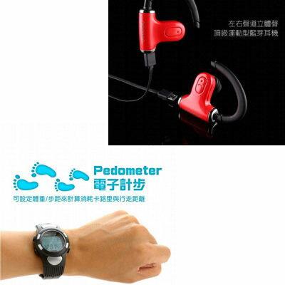 運動藍芽耳機 + 心律計步錶!最實用的運動套餐!隨時都可輕鬆紀錄運動人生