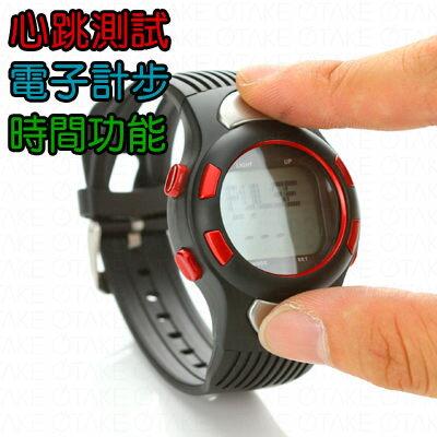 心率表 心跳錶 心律表 手錶 電子錶 運動錶 鬧鐘 碼錶 防水 多功能男錶