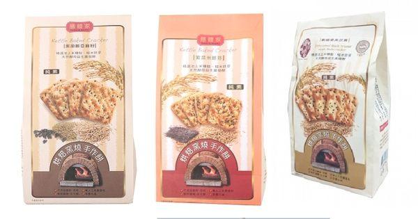 膳體家 黑胡椒亞麻籽/紫菜米胚芽/穀維素黑芝麻蘇打餅 270g/包