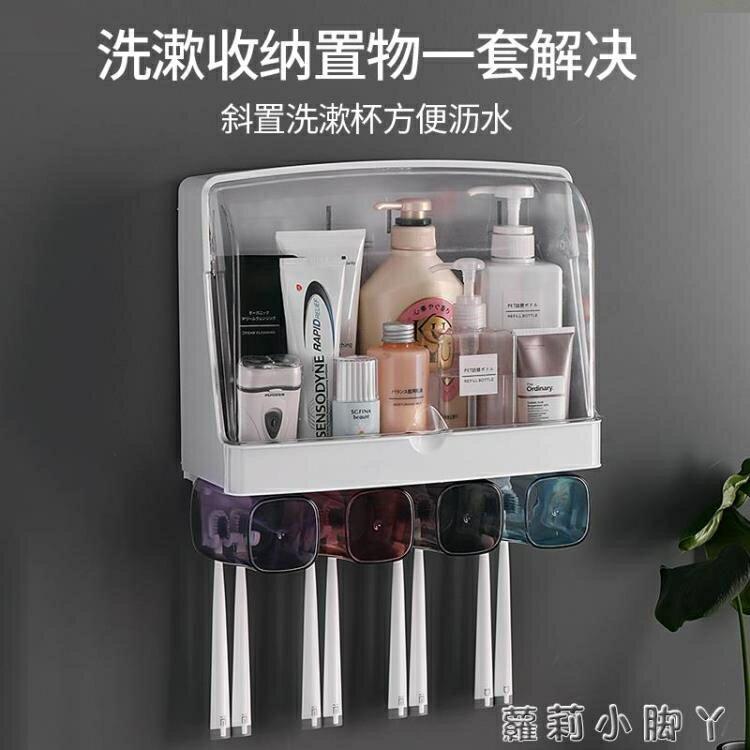 牙刷置物架免打孔衛生間收納架多功能掛牆式電動牙刷洗漱台置物架