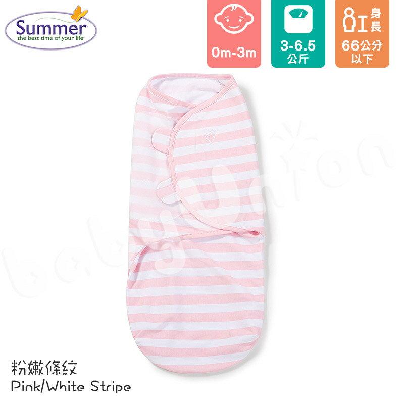 Summer Infant - SwaddleMe - Original 聰明懶人育兒包巾 - 粉嫩條紋
