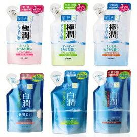 OMI 肌研 極潤 保濕 白潤 化妝水 (170ml) 乳液 (140ml) 補充包