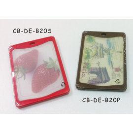 免 韓國NEOFLAM Deco系列 Microban抗菌防滑20cm砧板