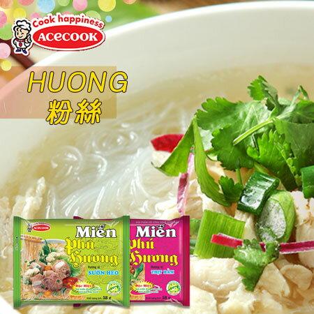 越南MienPhuHuong粉絲58g泡麵米線粉絲排骨碎肉好好acecook【N600101】