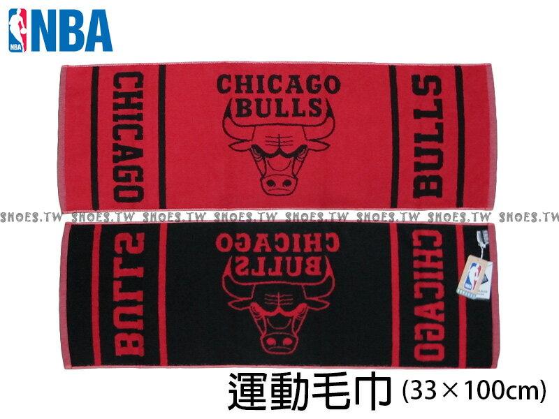 Shoestw【8531502-010】NBA毛巾 純棉 運動毛巾 方形毛巾 街頭籃球 33CMX104CM 公牛隊