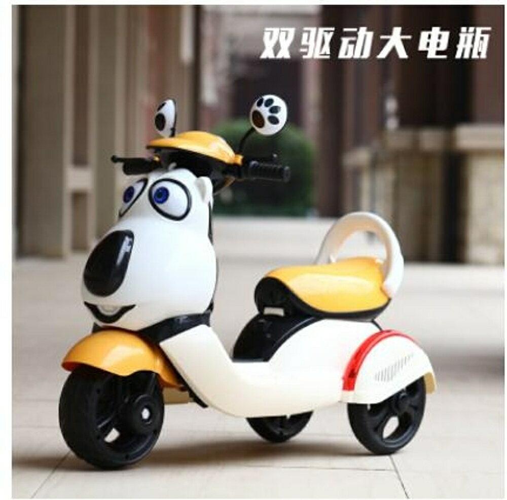 兒童電動摩托車三輪車男女寶寶可坐人小孩玩具車大號電瓶童車LX 夏洛特居家名品