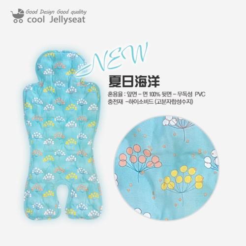 韓國JellyPOPJellyseat功能涼感UP嬰兒果凍涼墊夏日海洋(共12款花色)【寶貝樂園】