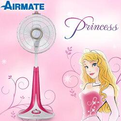 【艾美特AIRMATE】迪士尼睡美人。12吋DC直流馬達節能遙控立地電扇/電風扇/S30135R