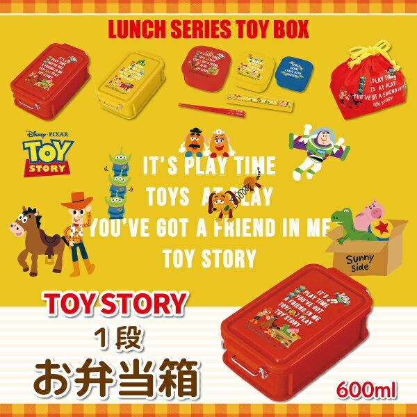 日本必買免運代購-日本製Disney迪士尼玩具總動員長方型便當盒單層可微波不可蒸600ml紅色款10000559。共1色