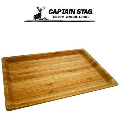 ├登山樂┤日本CaptainStag鹿牌竹製方形盤#UP-2537