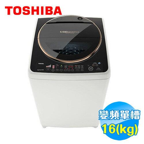 Toshiba 東芝 16公斤Magic Drum SDD洗衣機 AW-DME16WAG 【送標準安裝】